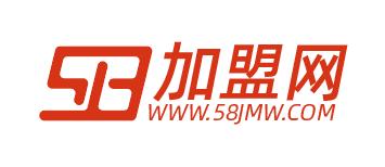 五八加盟網