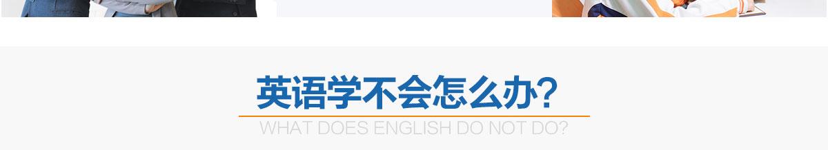 近3万名学生学习实践,归纳、总结、提炼出来的一套神奇英语单词速记方法。