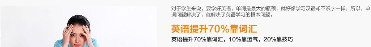 環球優學(北京)教育咨詢有限公司