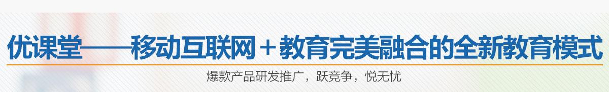 北京環球優學洗染技術有限公司是由香港希亞集團投資成立的全資子公司