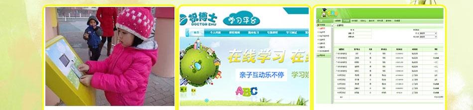 """2013年09月  """"祝博士""""与""""海燕出版社""""正式建立战略合作伙伴关系"""