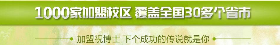 """2016年09月""""祝博士""""荣誉担任广州市义务工作者联合会单位会员。"""